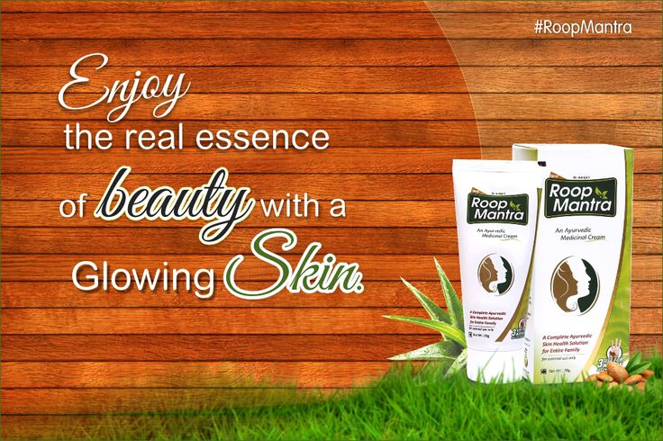 Take good care of your skin by using #RoopMantra #AyurvedicMedicinalCream to get a healthy and radiant skin. #Amazon https://goo.gl/QDL6Cv