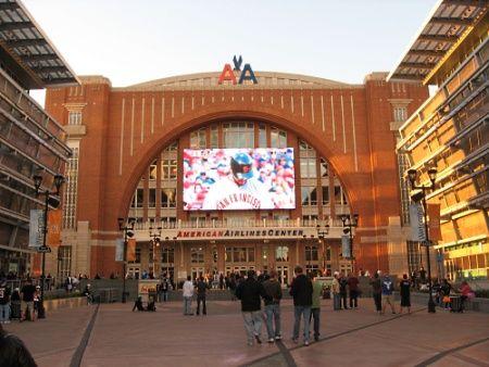 Home of the Dallas Mavericks and Dallas Stars...AAC
