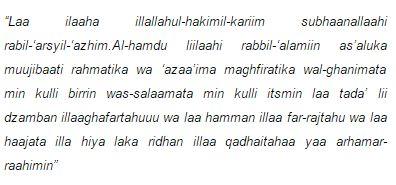 terjemahan doa setelah shalat Hajat