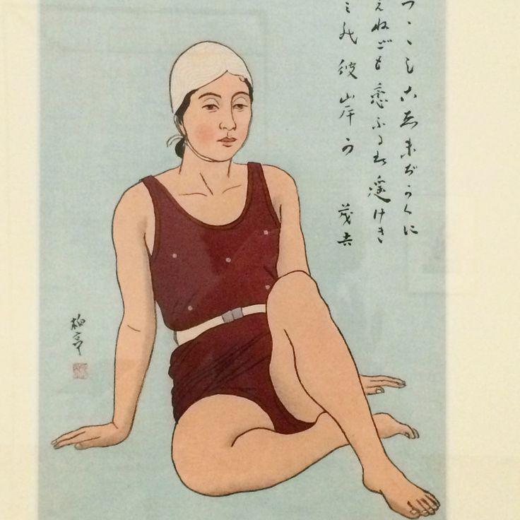 Vanaf het midden van de 19e eeuw was Japan een inspiratiebron voor westerse kunstenaars. Vincent van Gogh verzamelde Japanse prenten en schilderde zijn bloeiende pruimenbomen naar een houtsnede van…