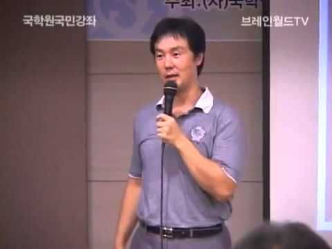 [국민강좌 98회] 김정민 카자흐스탄 알마티대학 박사 - 천부경과 동아시아 단군의 발자취