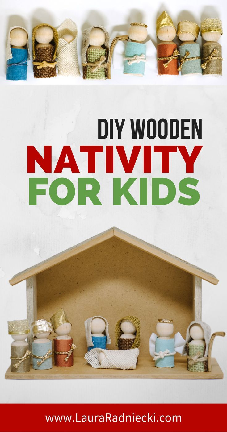 Christmas requires a nativity! Here's a DIY wooden nativity for kids that is handmade and rustic. And oh so sweet! Perfect for little toddler hands to play with and learn about the Christmas story and the First Christmas as well.