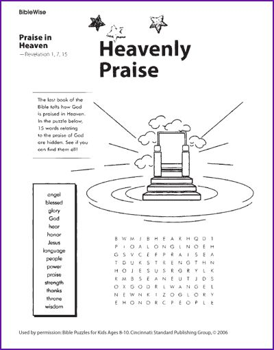 worship the lord coloring pages - photo#33