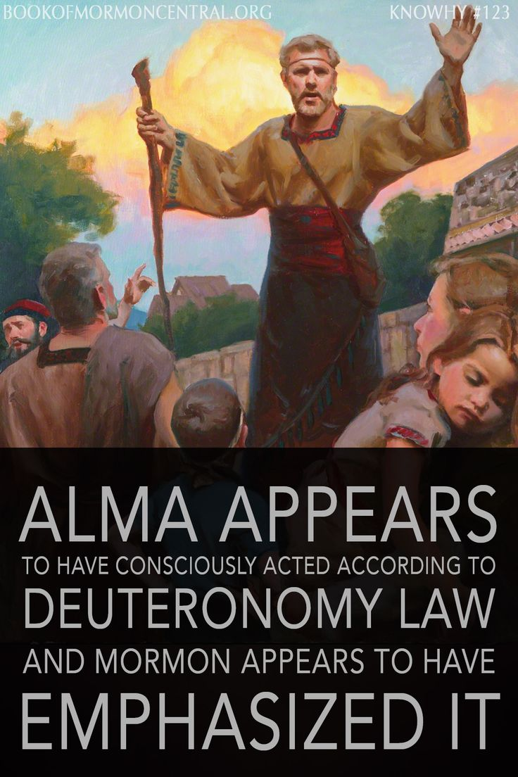 Recognizing the way the tragic story of Ammonihah conforms to the law of apostate cities is evidence that both Alma and Mormon were familiar with the legal standards that the law of Moses required.  https://knowhy.bookofmormoncentral.org/content/why-was-the-city-of-ammonihah-destroyed-and-left-desolate  #Bible #AncientIsrael #Deutoronomy #LawofMoses #Apostate #BookofMormon #LDS #Mormon #Faith #Knowhy