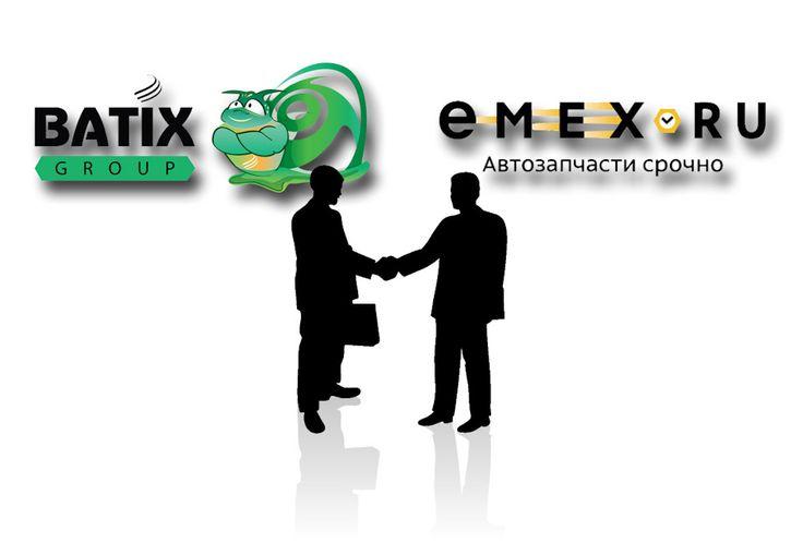 Автохимия Batix. Emex.ru