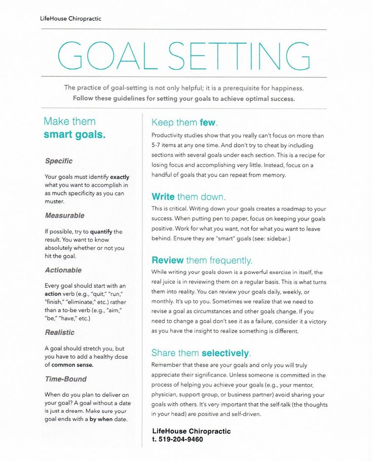 """Our #JanuaryFeature is all about """"New Years Resolutions"""" or better said- Goal Setting! Set yourself up for success by following our tips and tricks. #LifeHouseChiropractic #NewYearsResolutions #NewYearNewYou #January"""