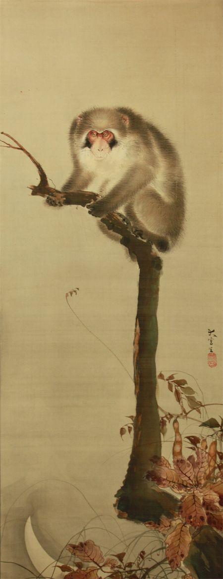大雲 『月下猿図』【掛軸 Hanging scroll】浮世絵・掛軸・書画・骨董・古美術品の販売・鑑定・買取