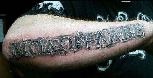 Molon Labe Pressed In Stone Forearm Tattoo For Men