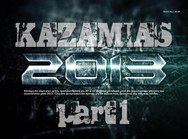 Καζαμίας 2013 – part 1