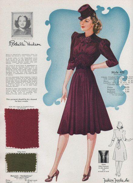 Мода 1940-х: иллюстрации и образцы тканей для пошива платьев.