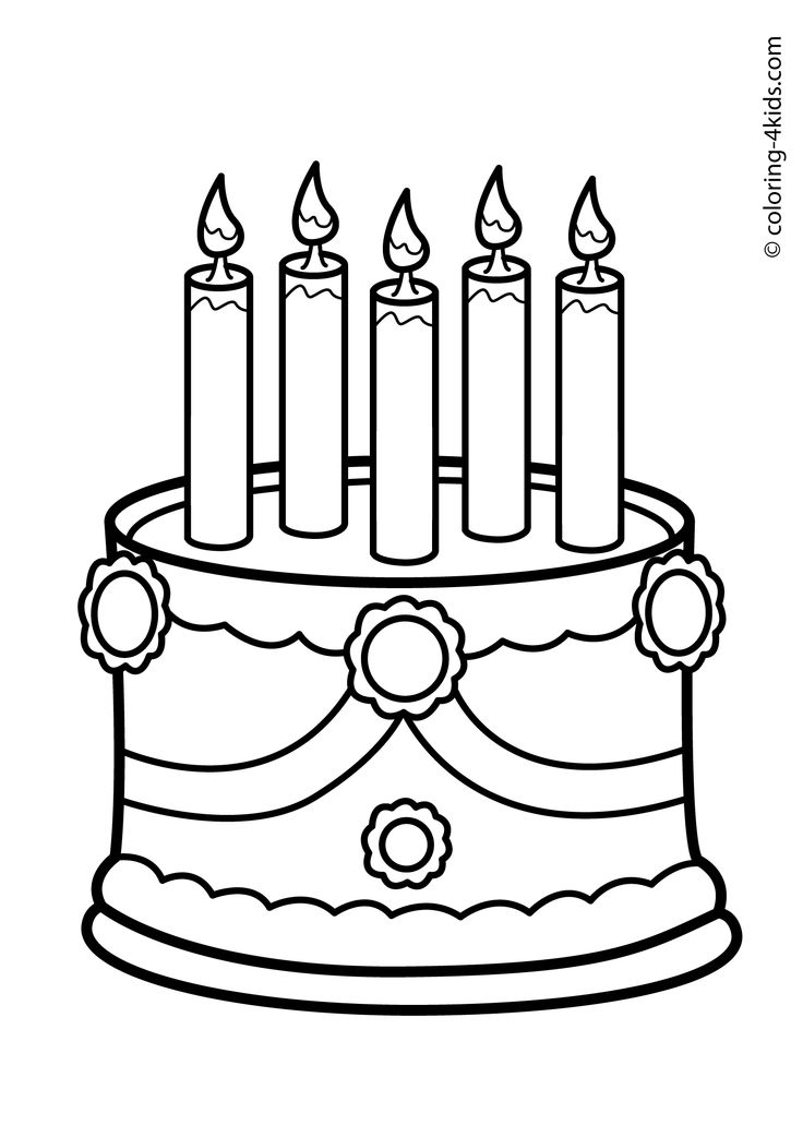 20 Best Images About Birthday Coloring Pages On Pinterest