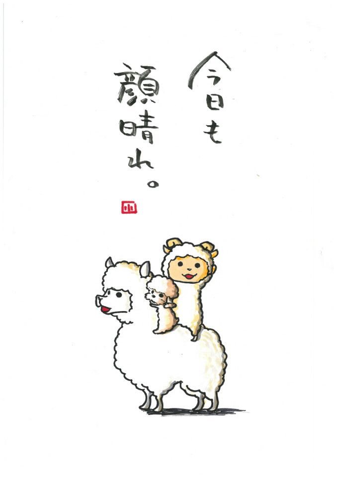 泣かないように頑張ります。|ヤポンスキー こばやし画伯オフィシャルブログ「ヤポンスキーこばやし画伯のお絵描き日記」Powered by Ameba