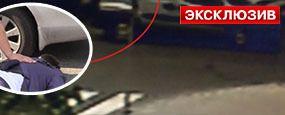 Убийство помощника Пушилина сняли камеры наблюдения