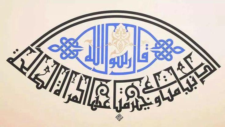 Arabic caligraph