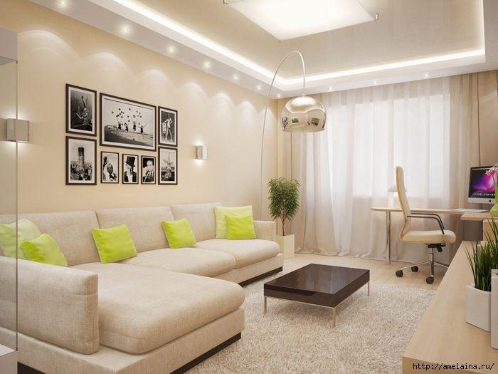 Как визуально увеличить пространство в комнате