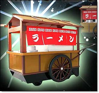japanese food cart - Google Search