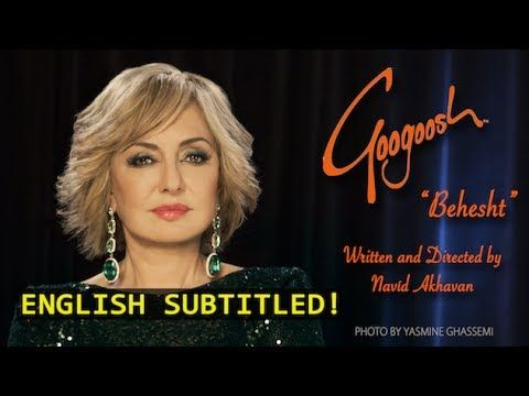 """Author Deborah Ellis writes about Iranian pop singer Googoosh and her groundbreaking music video """"Behesht"""" supporting the gay community in Iran"""