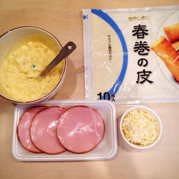 子ども達から「美味しい〜♪」頂きました♪ 作る前から美味しいのは分かってた(笑) モリモリ食べてましたよー!(*ˊ艸ˋ)♬* *材料* ・タルタルソース ・ハム ・ピザ用チーズ ・春巻きの皮 ※一応タルタルソースの材料も 《タルタルソース》 ・卵 3個 ・玉ねぎのみじん切り 1/2個分 (ピクルスでも) ・マヨネーズ 大さじ6 ・酢 大さじ1 ・砂糖 少々 ・パセリのみじん切り 少々