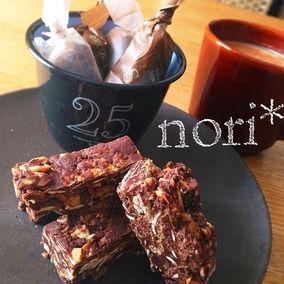 レンジで簡単!バレンタインにチョコクランチバー|レシピブログ