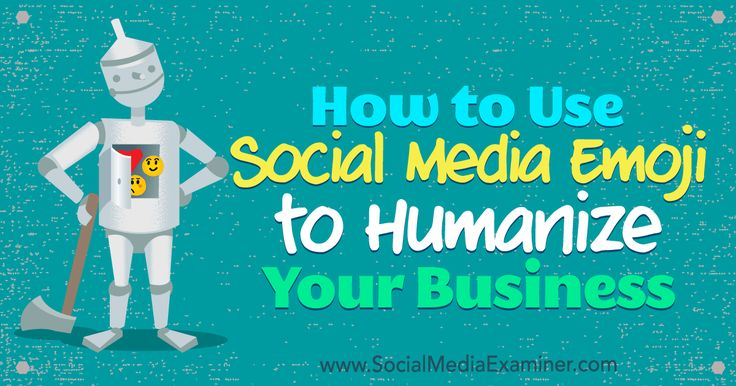 How to Use Social Media Emoji to Humanize Your Business http://rite.ly/jYVM