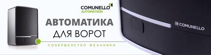 Автоматика для ворот, роллет в Крыму от компании Эбург http://xn--90ae2bl2c.xn--p1ai/news/avtomatika-v-krymu  Автоматика для воротв Крыму - качество по отличной ценеВорота, которые функционируют при помощи автоматики, используются в Крыму на объектах промышленного, военного назначения, в аэропорту Симферополя, на территориях, отведенных для складской и транспортной логистики, а так же, в частных домах и резиденциях. Сейчас, автоматические воротные конструкции повсеместно используются и в…
