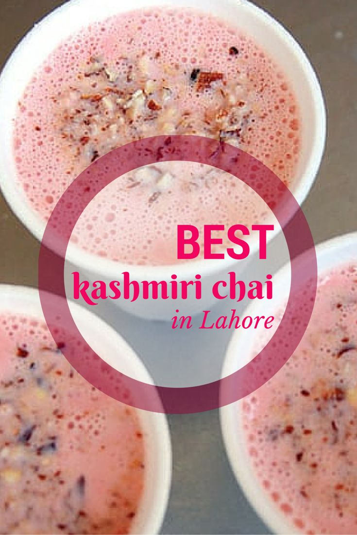 It's chilly outside, your windows are frosted, your nose is numb but when you take a gulp of this deliciously warm and nutty concoction with a hint of sweet and salty and a gulp of cream everything feels perfect. Kashmiri chai, also called pink tea, sabz chai and a plethora of other colloquial names, has that soothing effect on you. After all, it is the festive sister of the ordinary cup of desi chai.