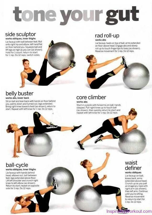 Medicine Ball workouts for the donut storage bin... Change-ups from the stale sit-ups and crunches!