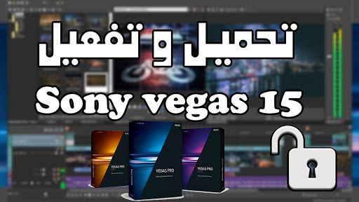 🔘Sony Vegas Pro v13 (x64) with Crack | Full account