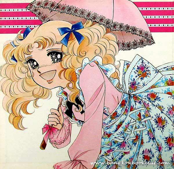 """❤٩(๑•◡-๑)۶❤ """"Candy Candy"""" series by manga artist Yumiko Igarashi."""