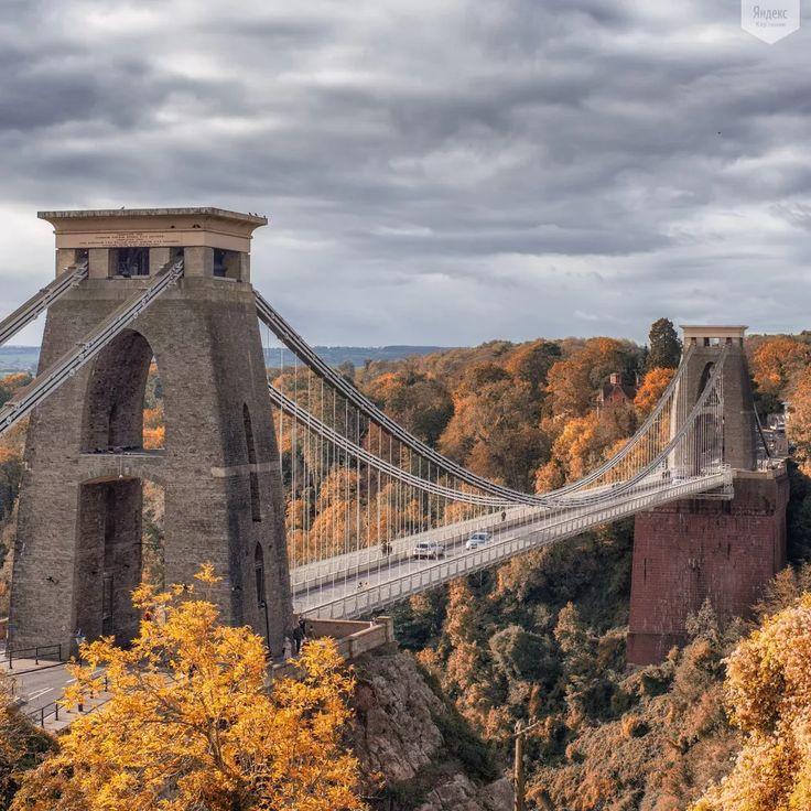 Клифтонский подвесной мост близ города Бристоль,  Англия.