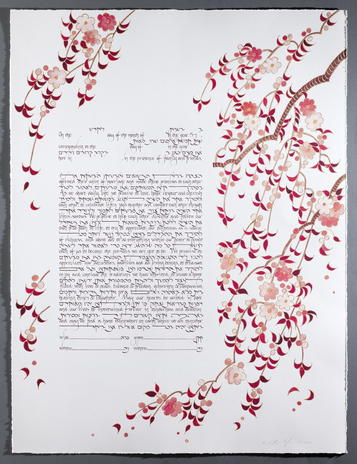 23 best Ketubah images on Pinterest Marriage, Wishful thinking - marriage contract