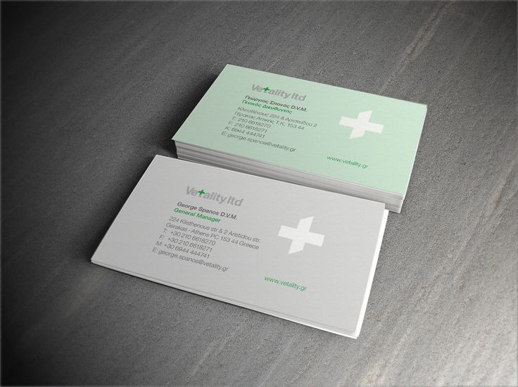 Business Card for Vetality, Pharpharmaceutical Company