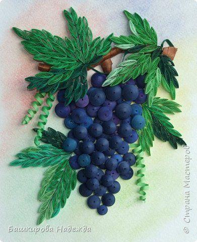 Картина панно рисунок Квиллинг Гроздь винограда Бумажные полосы фото 1