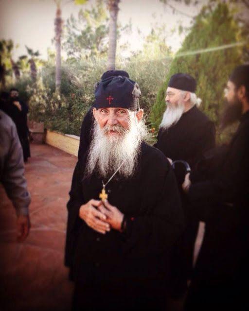 Παναγία Ιεροσολυμίτισσα : Γέρων Εφραίμ Φιλοθεΐτης: Θάρρος και ανδρεία αρμόζε...