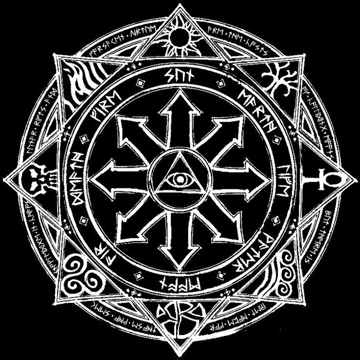 знак черной магии картинка несколько источников