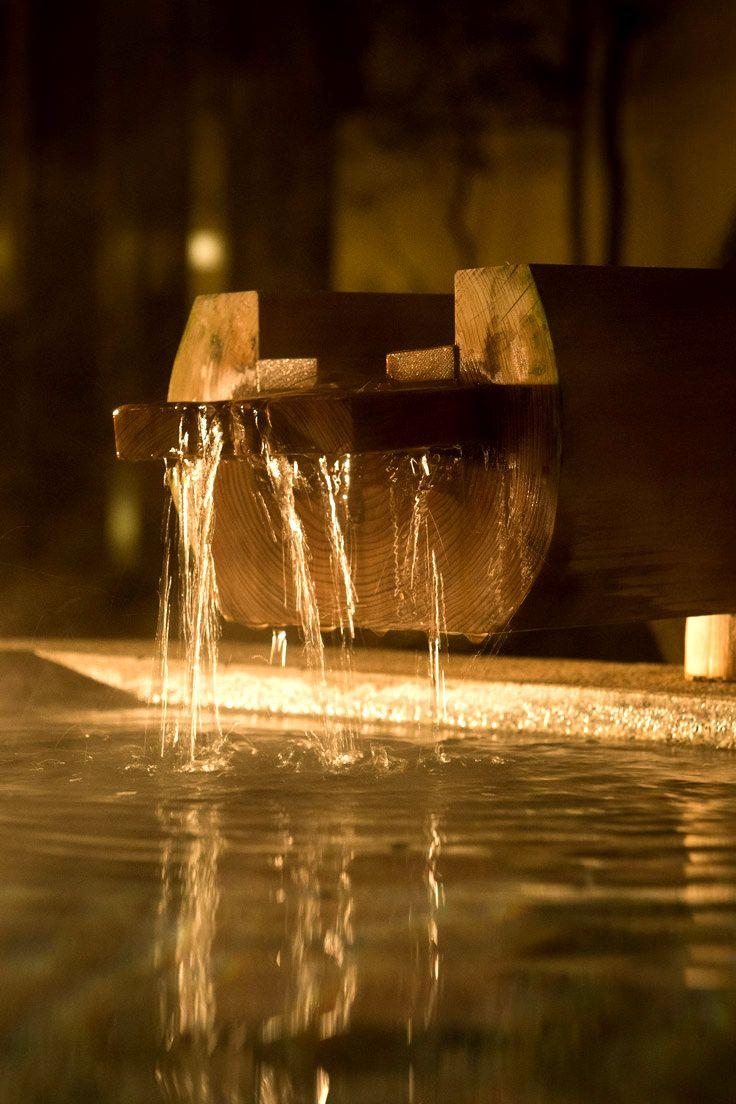 Kodai Hinoki-no-yu (Ancient Cypress Bath)