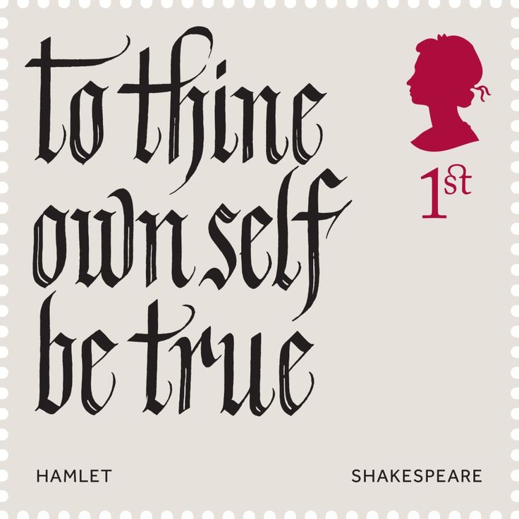 1st class UK stamp to celebrate the 400th anniversary of Shakespeare's death | Hamlet