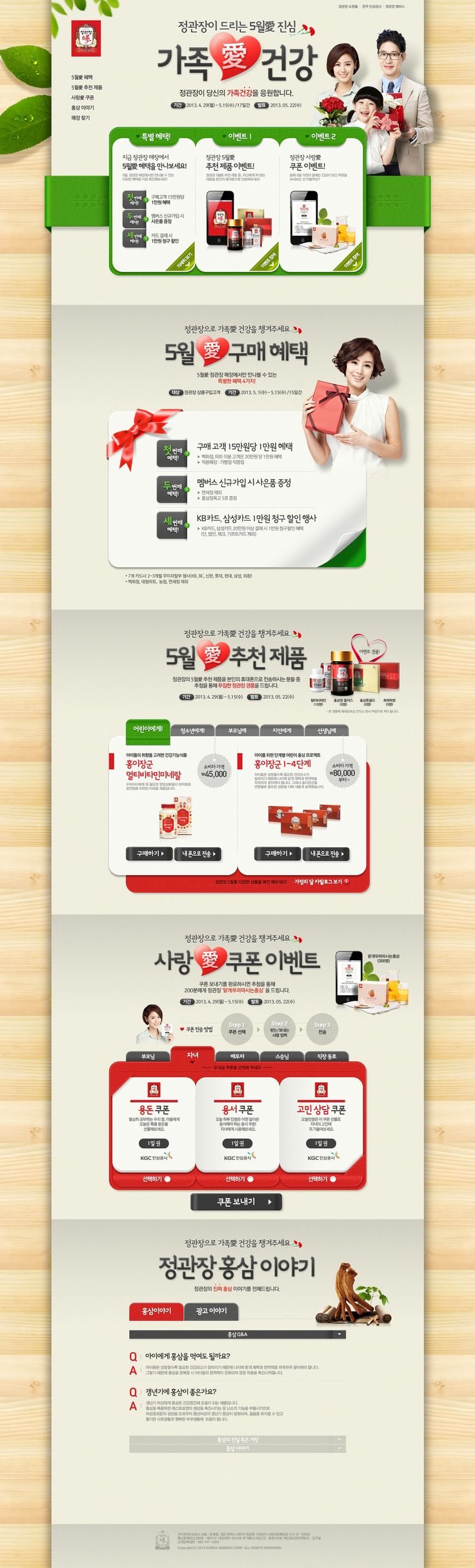 DCafein Website - KGC Event