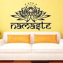 Namaste Wall Sticker #yoga #meditation #yogasticker #decoration #decoratinsticker #wallsticker #lotussticker #namaste #gift #homedesign #DIY #creative #decorative #homesticker #homedocoration #wandtattoo
