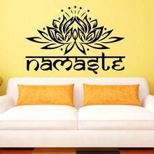 Namaste Wall Sticker #yoga #meditation #yogasticker #decoration #decoratinsticker #wallsticker #lotussticker #namaste #gift #homedesign #DIY #creative #decorative #homesticker #homedocoration #wandtattoo