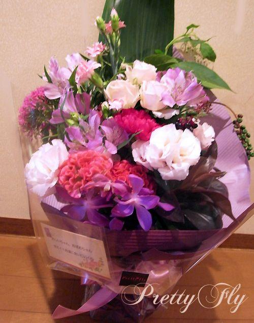 for my grandparents♡敬老の日