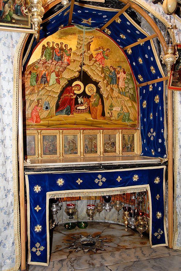 Το Σπηλαιον της Γεννήσεως του Χριστού-Φωτογραφίες από τη Βηθλεέμ