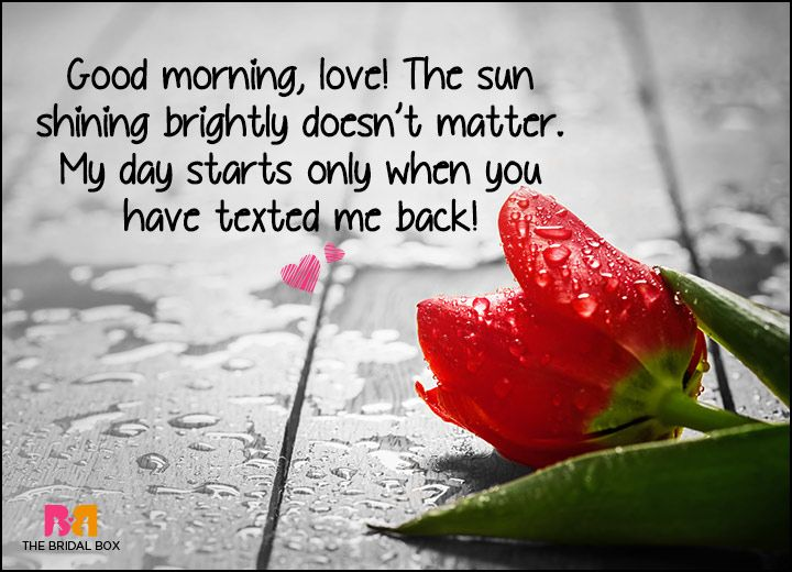 50 Good Morning Love SMS To Brighten Your Loveu0027s Day