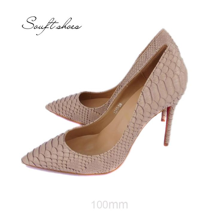 Christian Louboutin souft shoes Sexy Pumps Snake print Leather Women Shoes  High Heel Point Toe Red