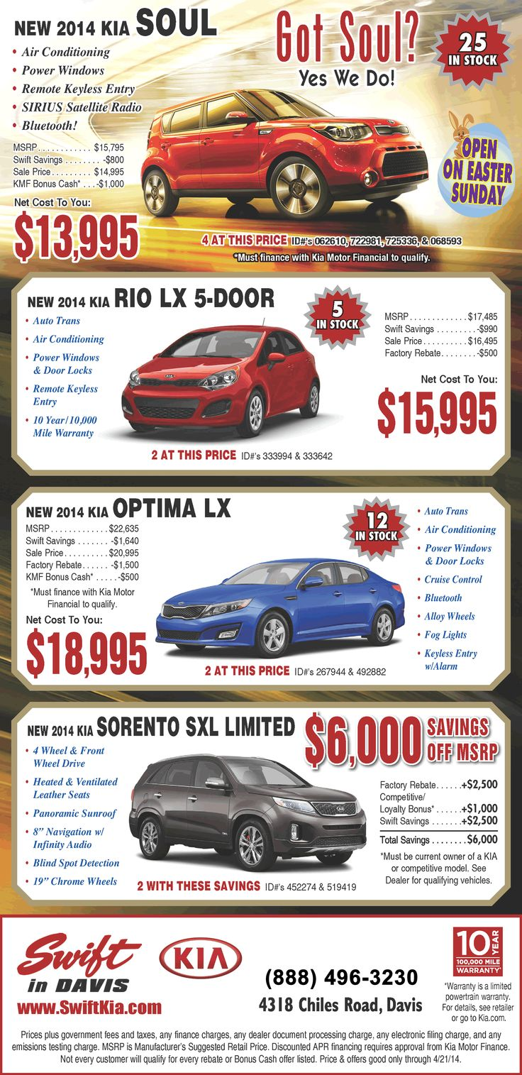 memorial day car deals 2013