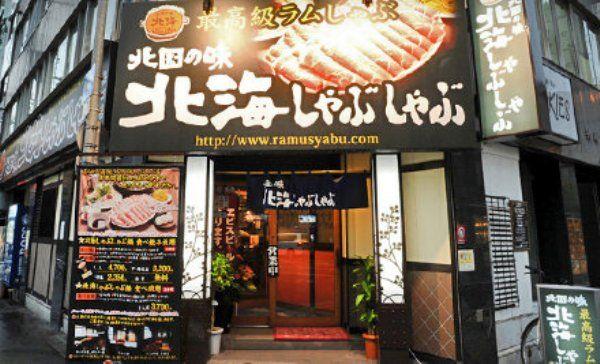 肉・野菜・魚介の食材にこだわった梅田で食べれる美味しいしゃぶしゃぶ10選 | ギャザリー