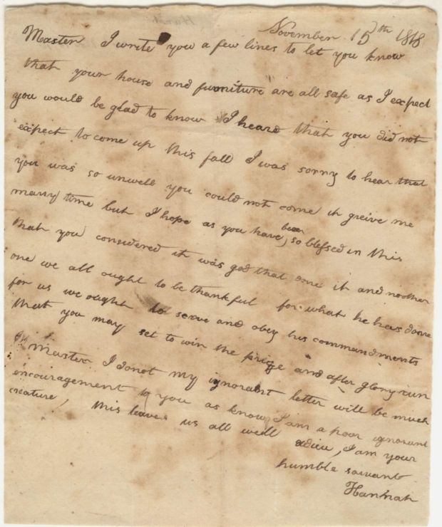 the private letter of thomas jefferson The coolidge collection of thomas jefferson manuscripts at the massachusetts historical society is the largest collection of private papers kept by the third president of the united states (the library of congress holds the majority of jefferson's public papers.