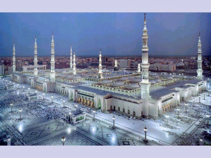 This is where all muslim must go once in their life time and its called Haji.