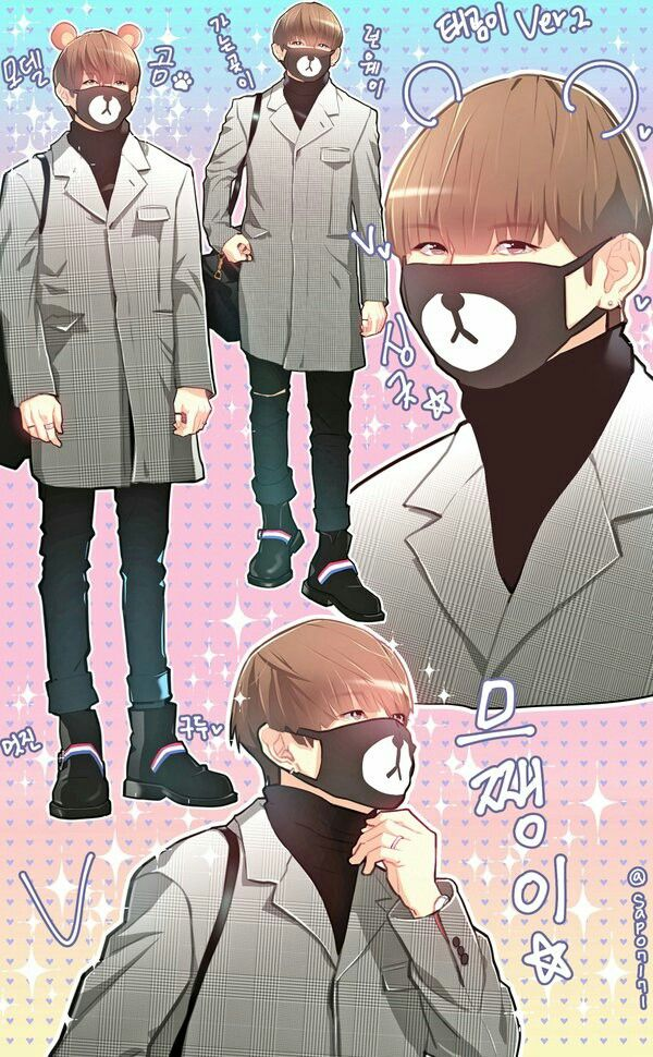 Only Tae could turn a teddy bear face mask into high fashion XD