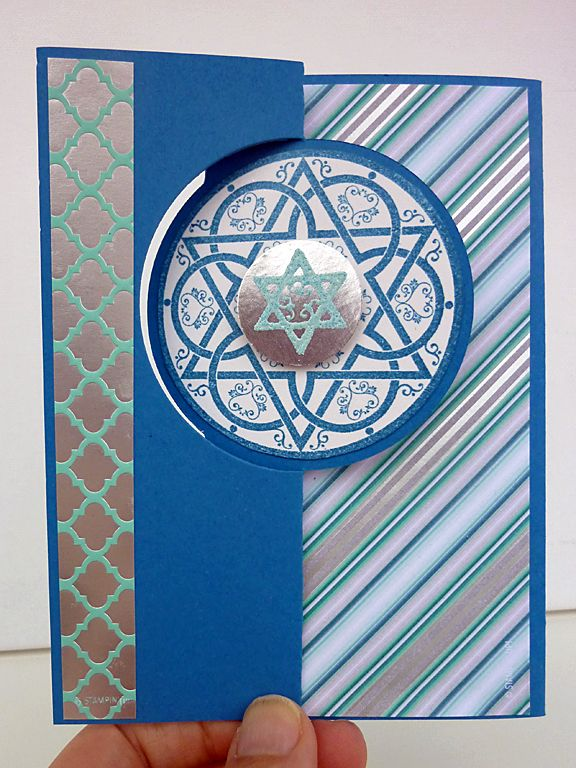 Hanukkah card front, Stampin' Up!, Jewish Celebrations, http://heidistampinalong.blogspot.ca/2013/11/the-wacky-watercooler-2013-year-end.html
